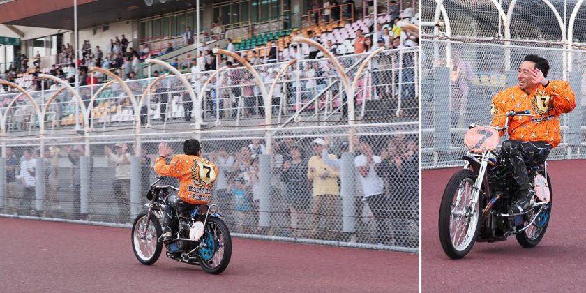 JAPANESE AUTO RACING - ZA Bikers
